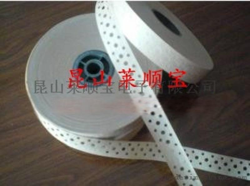 莱顺售:胶合板修补胶带 木皮拼接湿水胶带 厂家直销价 便宜