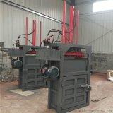 水稻杆液压打包机 油漆桶压扁机 压块液压打包机