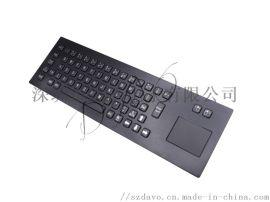 本安IIC级防爆键盘   煤矿防爆金属键盘
