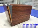 定製各種規格鋁方通堵頭封口 木色鋁方通供貨快捷