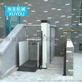 残疾人升降电梯液压无障碍升降机家用小型固定升降平台