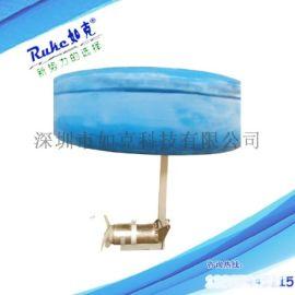 立式干粉搅拌机HLJ3-1400