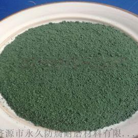 洛阳金刚砂 金刚砂材料价格 金刚砂耐磨地坪材料厂家