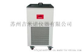 低温恒温槽MD10-30