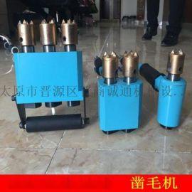 北京东城区墙面手持凿毛机300沥青路面用铣刨机效率高