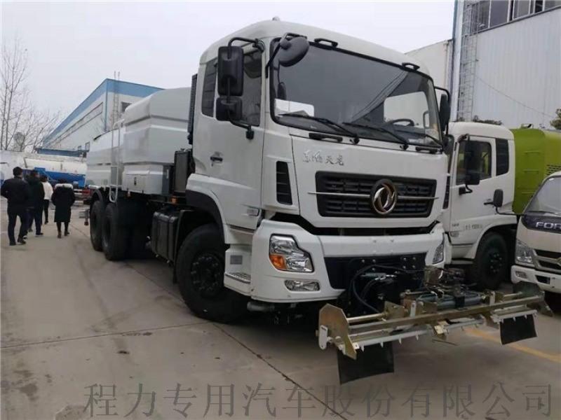 國五東風天龍路面高壓清洗車