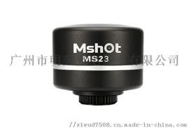 显微镜摄像头ms23