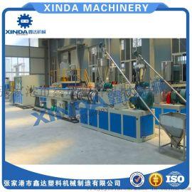 PP-R管材高速生产线