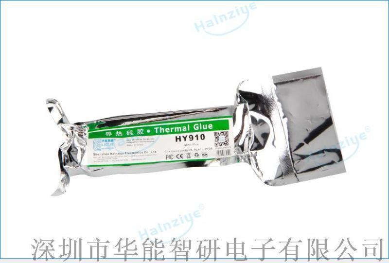 导热硅胶华能智研HY910牙膏装白色导热胶速干