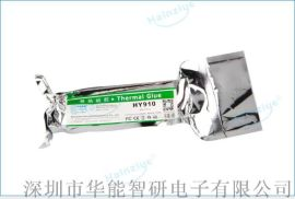 導熱矽膠華能智研HY910牙膏裝白色導熱膠速幹