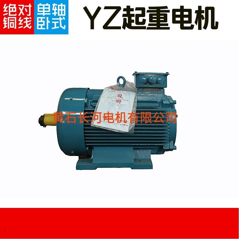 长期供应YZ起重及冶金用电机 **铜线
