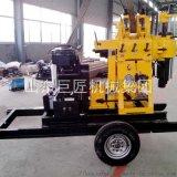 巨匠XYX-200輪式液壓岩心鑽機拖掛式勘探鑽機