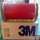 清仓 3M4229P泡棉双面胶带 代替JT4229P泡棉双面胶带