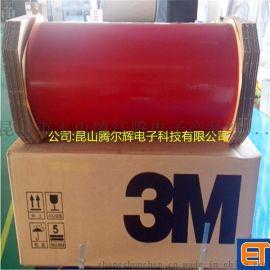 3M4229P泡棉双面胶带 代替JT4229P泡棉双面胶带