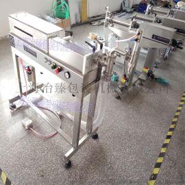 纯气动液体灌装机 医药灌装机 口服液灌装机 冶臻牌 定量包装机