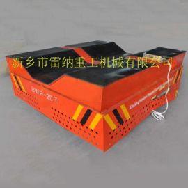 直销设计蓄电池无轨电动平车BWP型号车间专用车