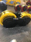 河南起重机车轮组厂家|直销天津|直径700被动车轮组|台车轮组|轨道车轮组|车轮组图纸|车轮组图号|车轮组价格