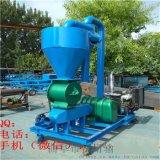 柴油机动力粉料输送机 QL-35粮食装车气力吸粮机