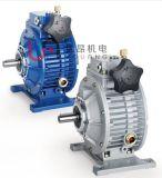 UDL立式无极调速电机,行星锥盘无级变速器生产厂家