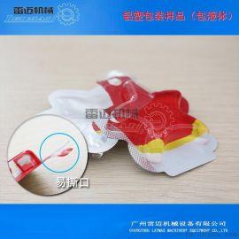 多功能液体包装机 黄油包装机 蜂蜜包装机 食品铝塑泡罩包装机