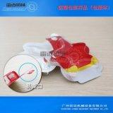 多功能液體包裝機 黃油包裝機 蜂蜜包裝機 食品鋁塑泡罩包裝機