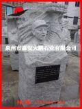 供应花岗岩惠安雕刻 英雄人物雕像 董存瑞邱少云人物像