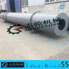 大型滚筒干燥设备 高效节能煤泥煤灰转筒烘干机 砂石生产设备