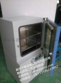南京厂家供应真空干燥机 木材烘干机 箱式干燥设备