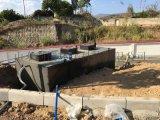 多功能生活污水处理设备|一体化生活污水处理设备|