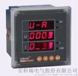 直流電能表 PZ72-DE 太陽能光伏項目用電錶