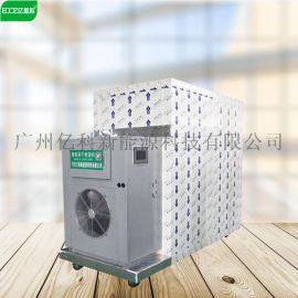 新型整体式热泵烘干机专业组