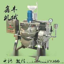 鑫丰家用小型花生豆腐机生产视频 全自动花生豆腐机厂家直销