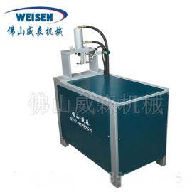 佛山威森机械模具-双工位液压金属管材冲孔机 高速冲弧机