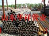 上海无缝钢管生产厂家13370952213