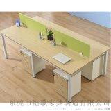东莞港歌办公家具4人位屏风卡位组合PFG-162钢木办公桌定制