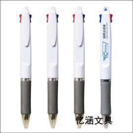 双色笔广告笔定制 圆珠笔定做 两色笔红蓝笔芯 企业LOGO印刷定做