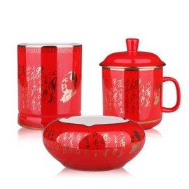 中国红瓷茶杯三件套 办公礼品茶杯套装