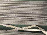 不锈钢LR船级管无缝管管件