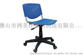 电脑转椅,会议转椅广东鸿美佳厂家批发