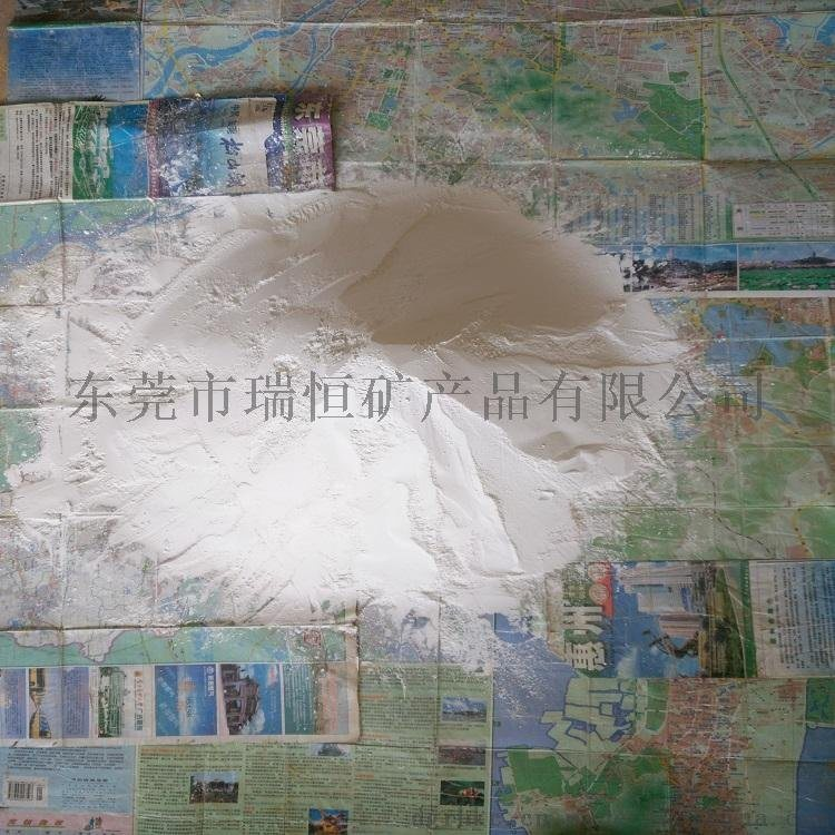 高性能涂料水性防沉剂