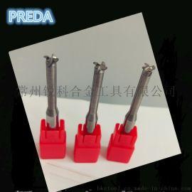 订做硬质合金钨钢加工304/316不锈钢4/6/8刃T型刀