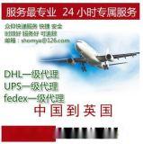 上海寄到澳大利亚的快递液体粉末化工品门到门服务