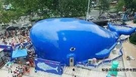 鲸鱼岛出租大型暖场鲸鱼岛出租出售
