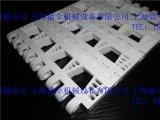opb大孔塑料網帶模組式鏈網