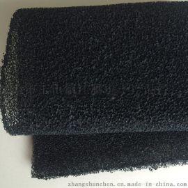 活性炭纤维毡纤维滤网蜂窝棉 JT2013网/除异味/活性炭过滤网