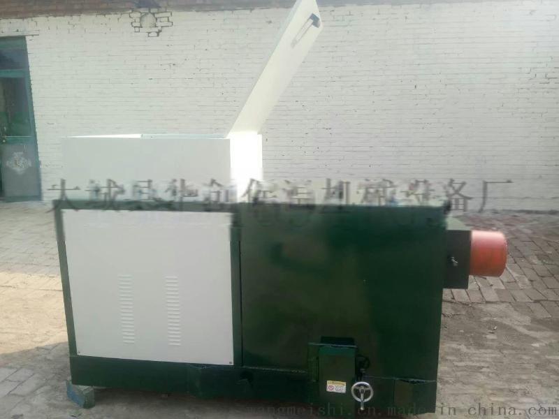規格齊全新款生物質顆粒燃燒爐 環保節能生物質顆粒燃燒爐