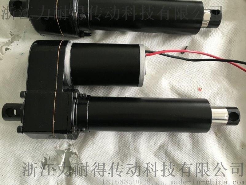 新品上市新型电动推杆科技