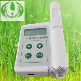 仪备齐YBQ-YLS便携式手持式活体叶绿素测定仪
