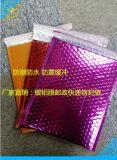 供應鋁膜氣泡袋 鍍鋁膜復合氣泡信封袋 鋁膜氣泡袋 氣泡袋