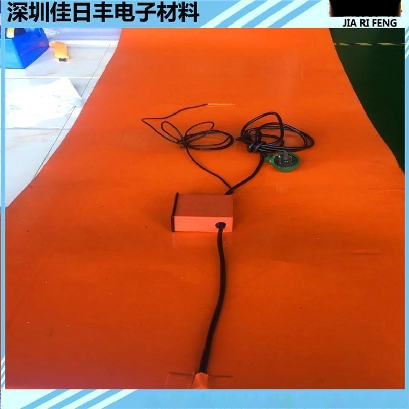 电热膜发热片 硅胶加热膜 质量保证
